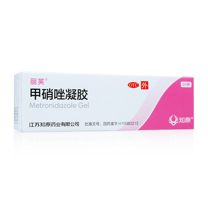 丽芙 甲硝唑凝胶 0.75%*20g