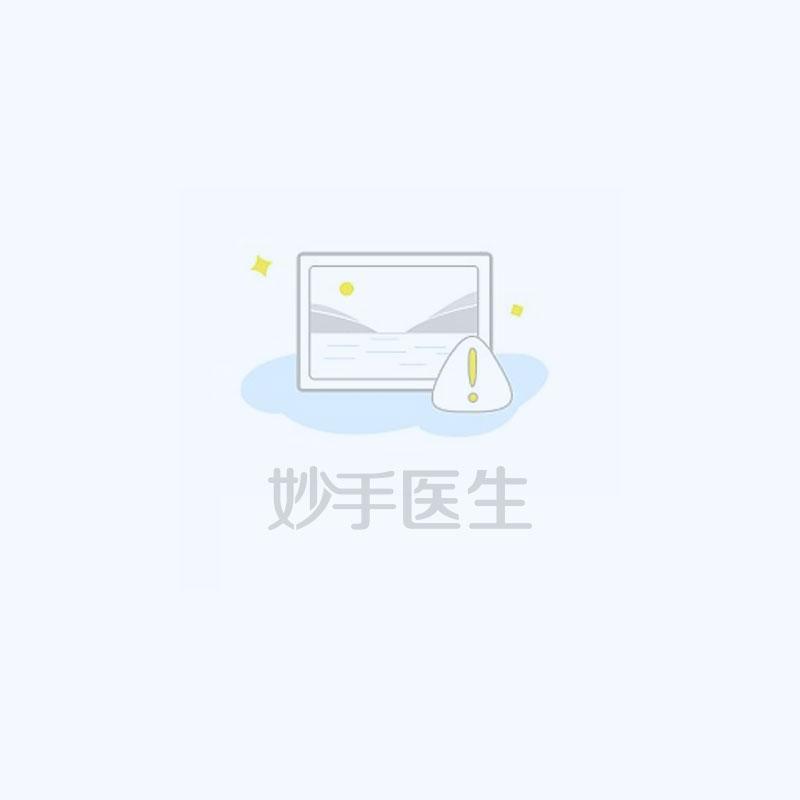 【韩都 咽炎片】怎么样_价格_说明书_功效与作用