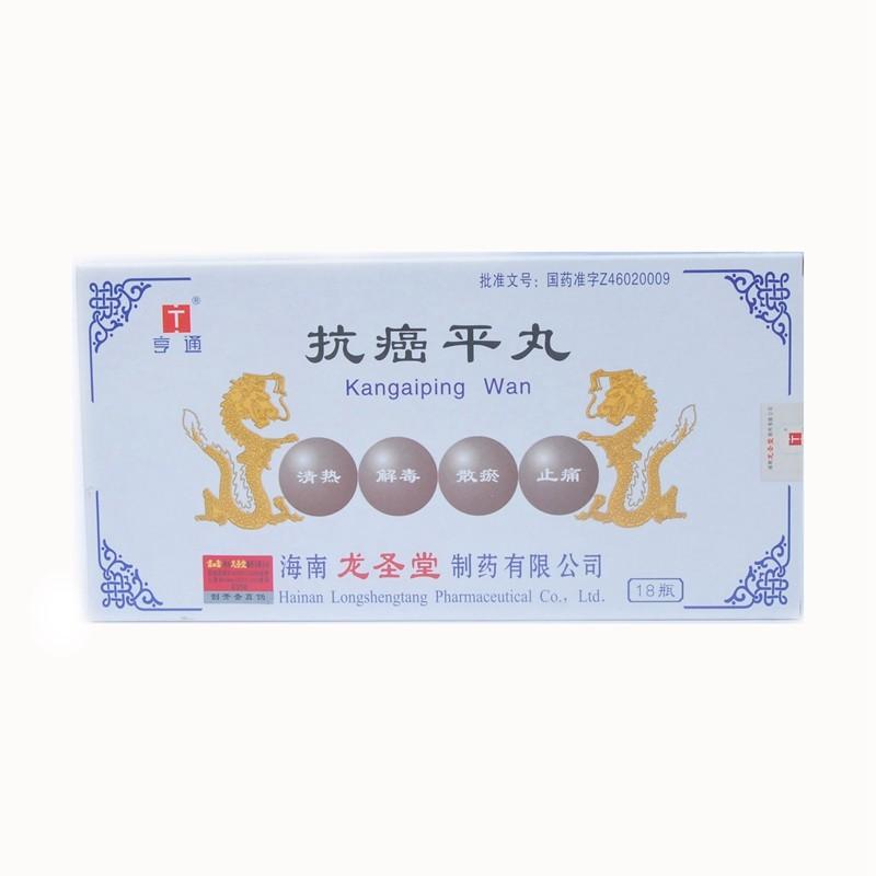 【亨通】抗癌平丸 1g*18瓶/盒