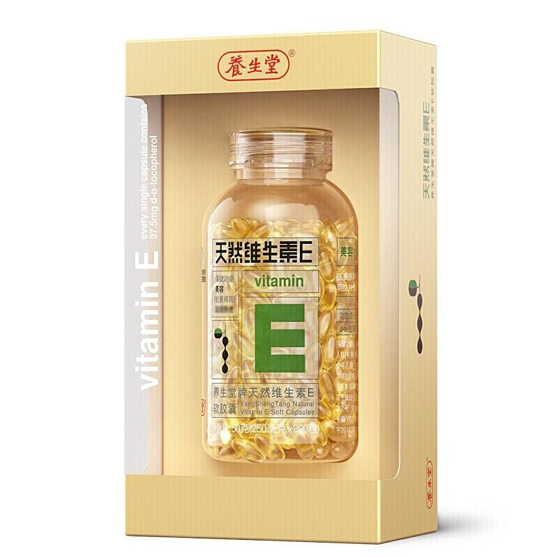 养生堂 天然维生素E软胶囊 50g(250mg*200粒)