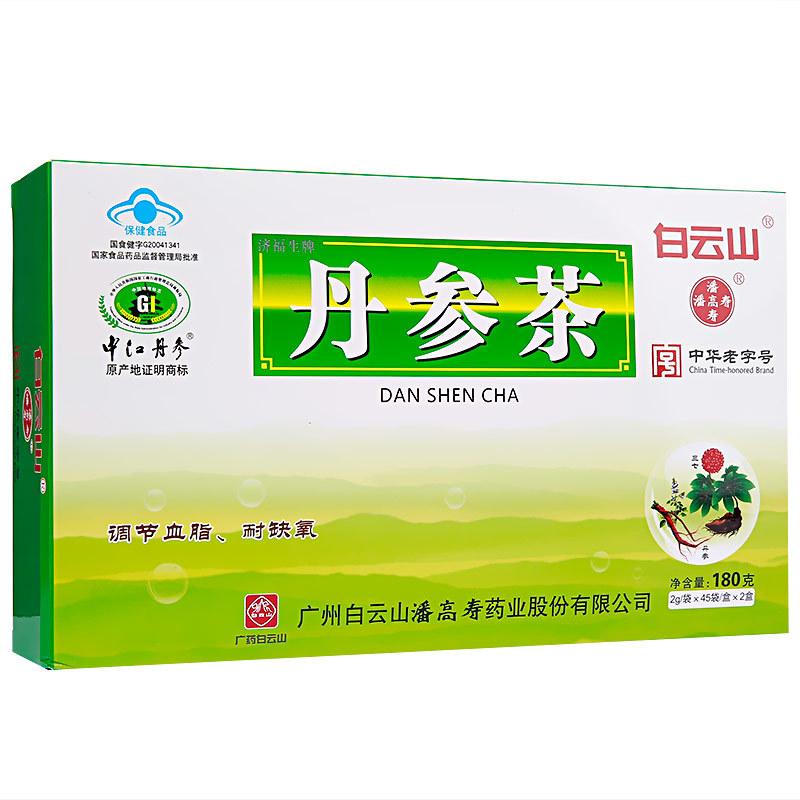 【济福生丹参茶2g*45袋*2盒】怎么样_价格_说明书_功效与作用