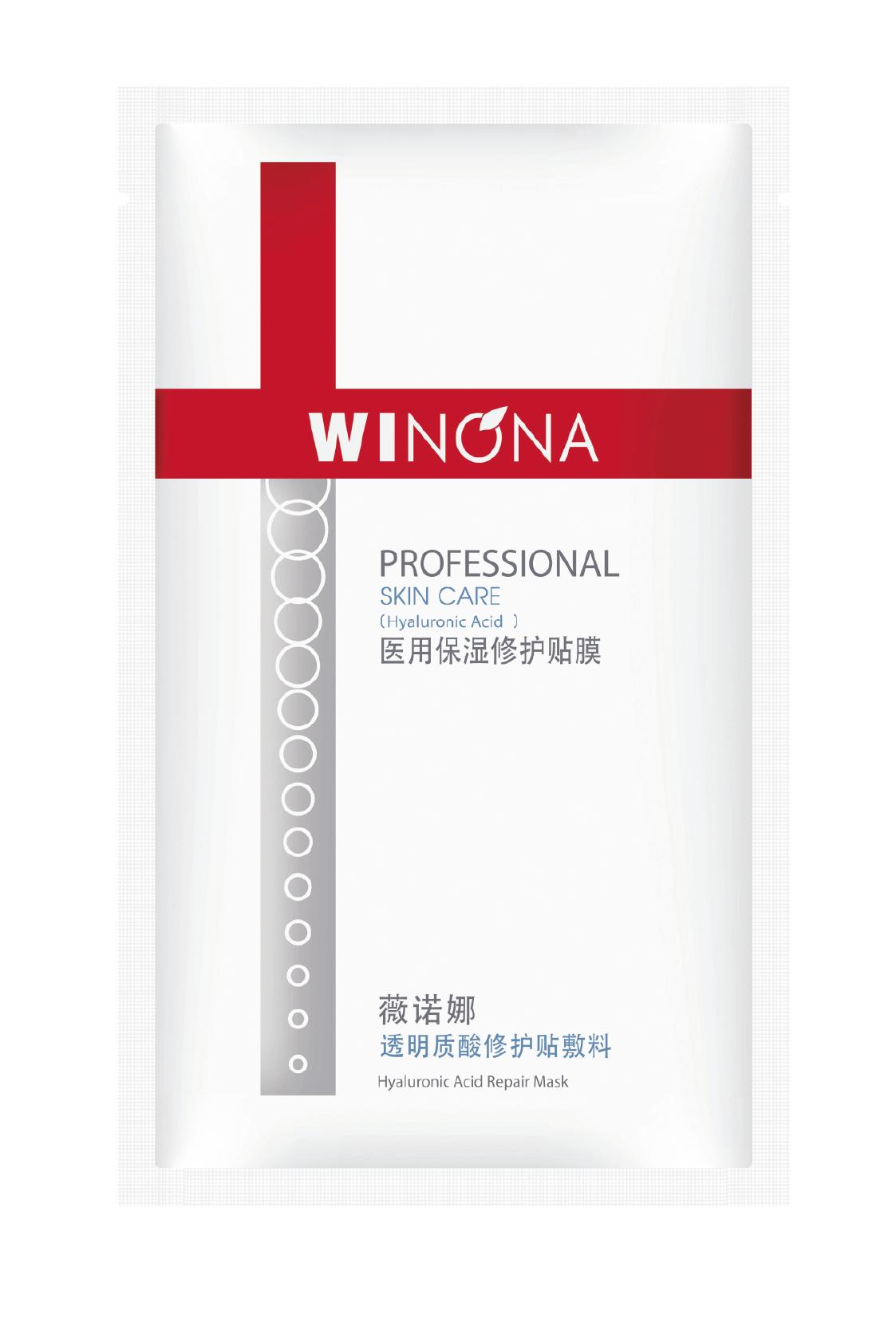【【薇诺娜】透明质酸修护贴敷料 25g*6贴】怎么样_价格_说明书_功效与作用