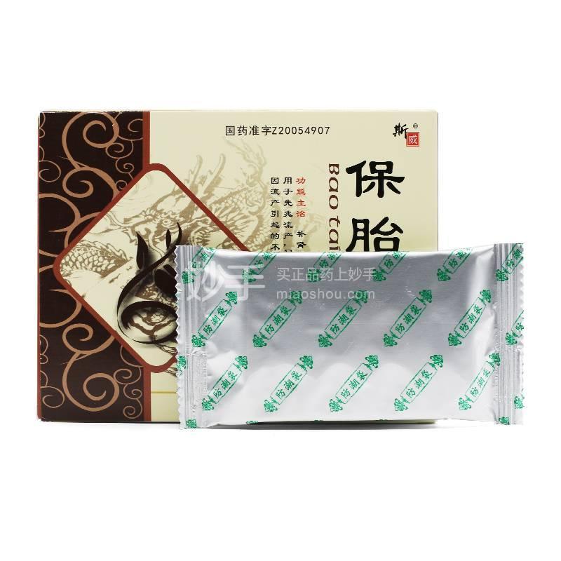 【斯威】保胎灵片 0.3g*48片/盒