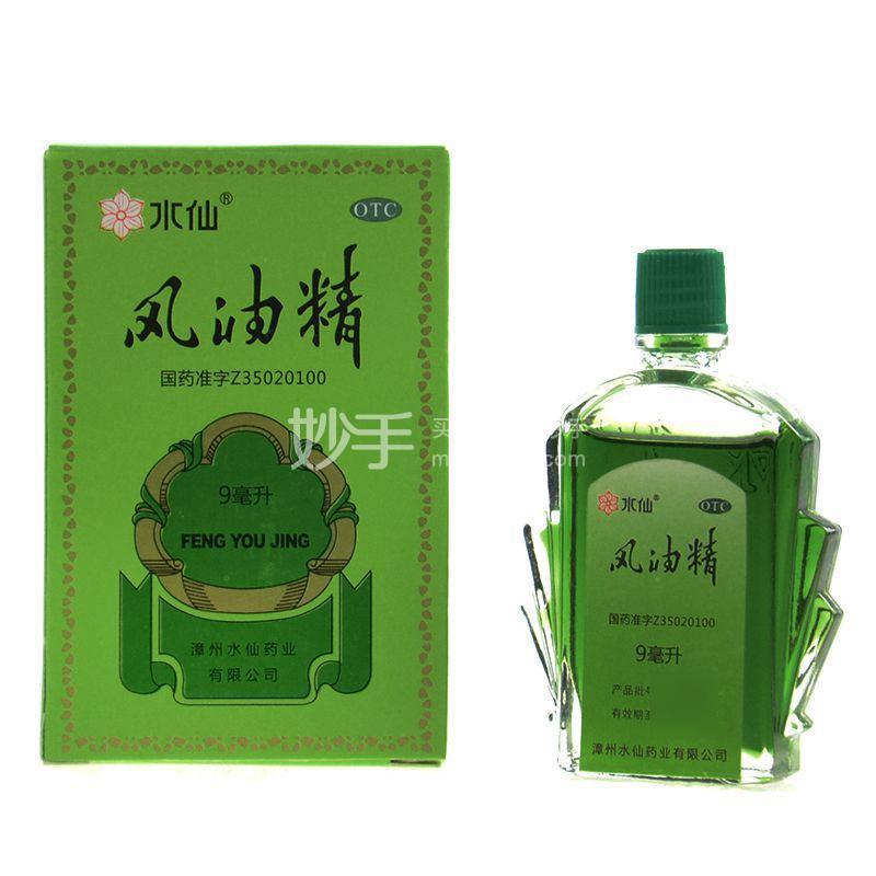 水仙 风油精 9ml