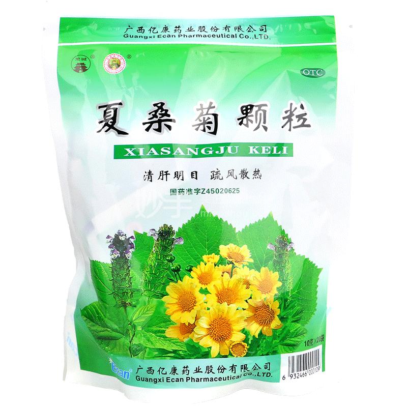 【龙城】夏桑菊颗粒 10g*20袋