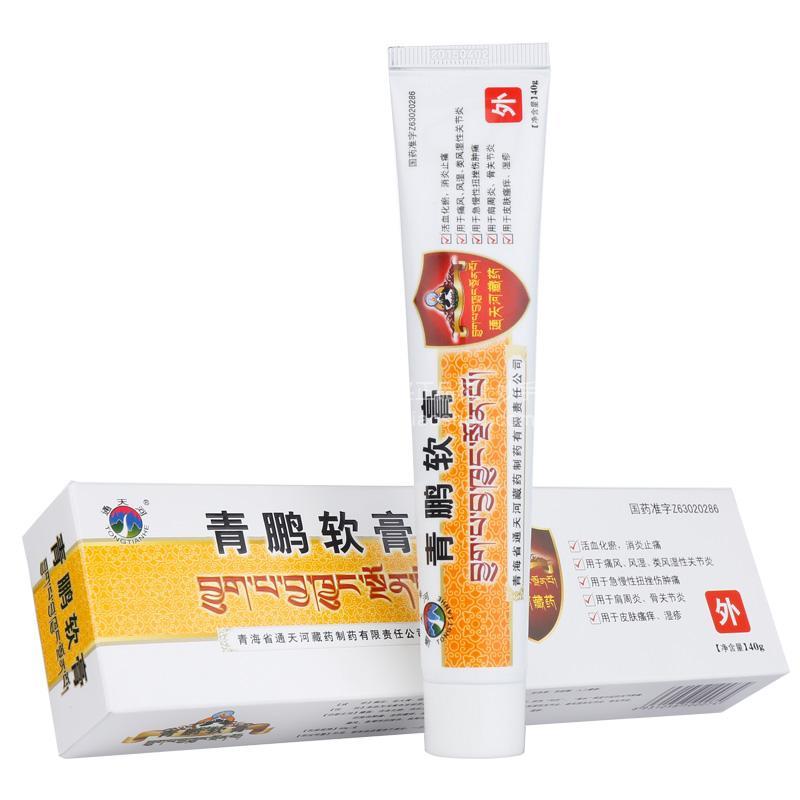 通天河 青鹏软膏 40g