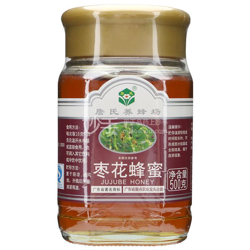 詹氏 枣花蜂蜜 500g