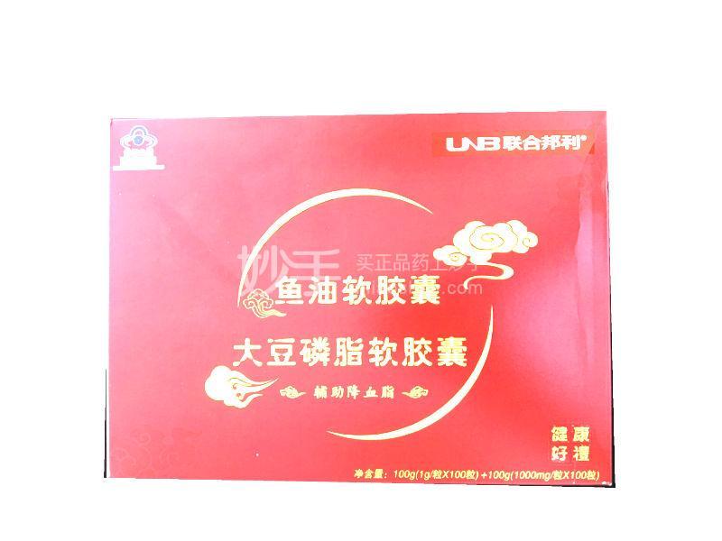 联合邦利 鱼油软胶囊+大豆磷脂软胶囊组合 100g(1g*100粒)+100g(1000mg*100粒)/ 盒