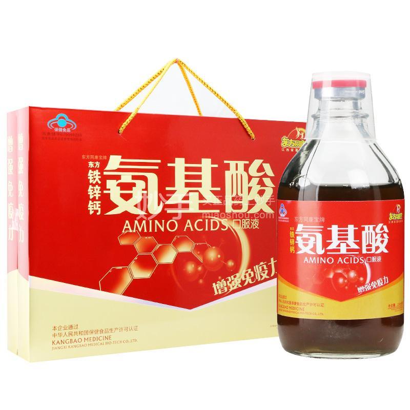【东方】铁锌钙氨基酸口服液250ml*3瓶