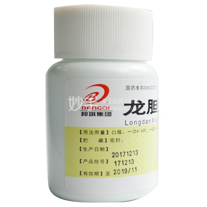 邦琪集团 龙胆泻肝片 100片