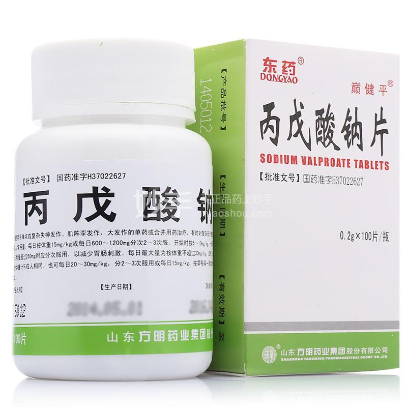 【东药】丙戊酸钠片100片
