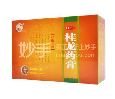 【华天宝】桂龙药膏 200g*3瓶