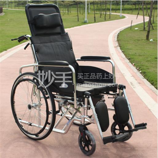 凯洋 手动轮椅车 KY607GC1