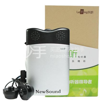 【新声】助听器 B80P/支  (仅限线上支付)