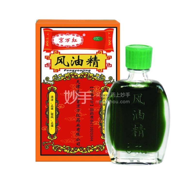 京万红 风油精 6ml