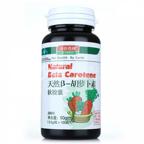 BY-HEALTH/汤臣倍健 越橘叶黄素酯β-胡萝卜素软胶囊 0.5g*100粒