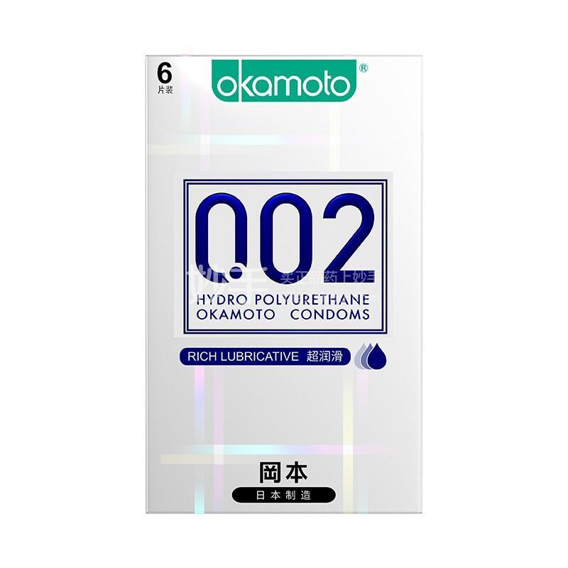 冈本 002聚氨酯避孕套 6片