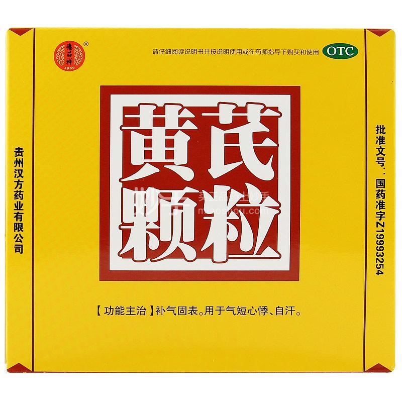 德昌祥 黄芪颗粒 15g*10袋