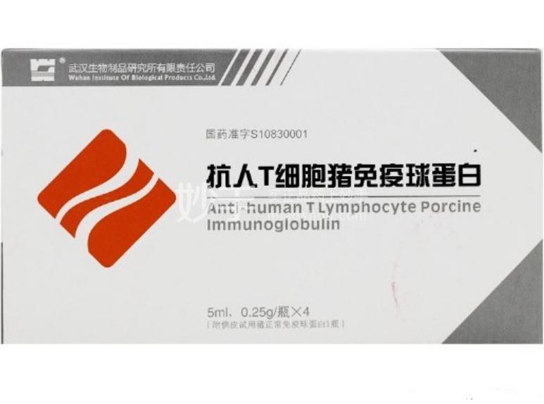 抗人T细胞猪免疫球蛋白 5ml:0.25g
