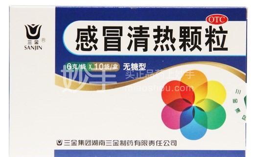 三金 三金 感冒清热颗粒 6克*10袋(无蔗糖)