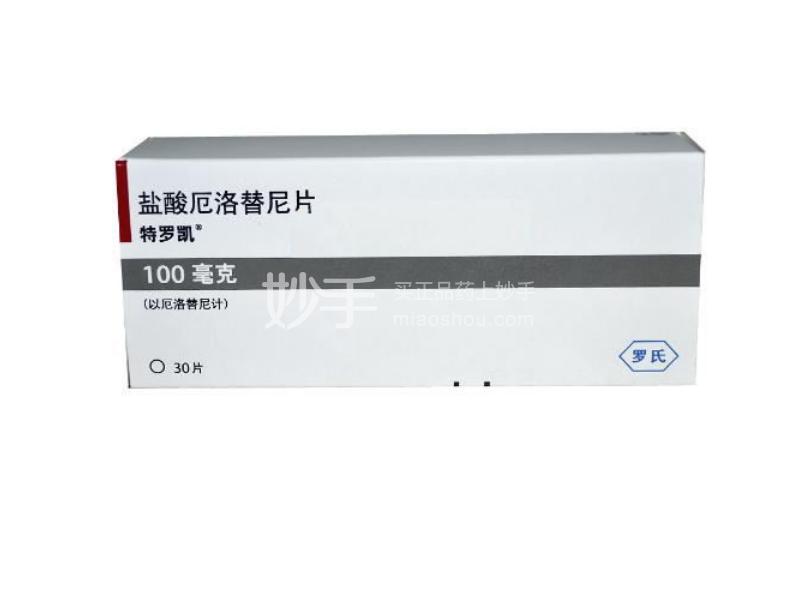 特罗凯 厄洛替尼片 100mg*30片/盒