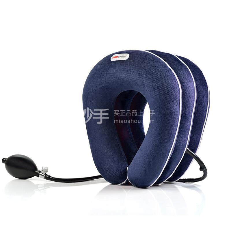佳禾 充气式颈椎牵引器 JQB03(三层三管)
