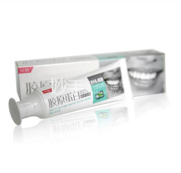 (包邮)【贝赞】胶原蛋白修护牙膏 45g
