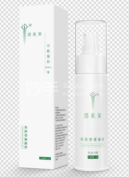 【普素美】冷敷凝胶PLN-II型 50g