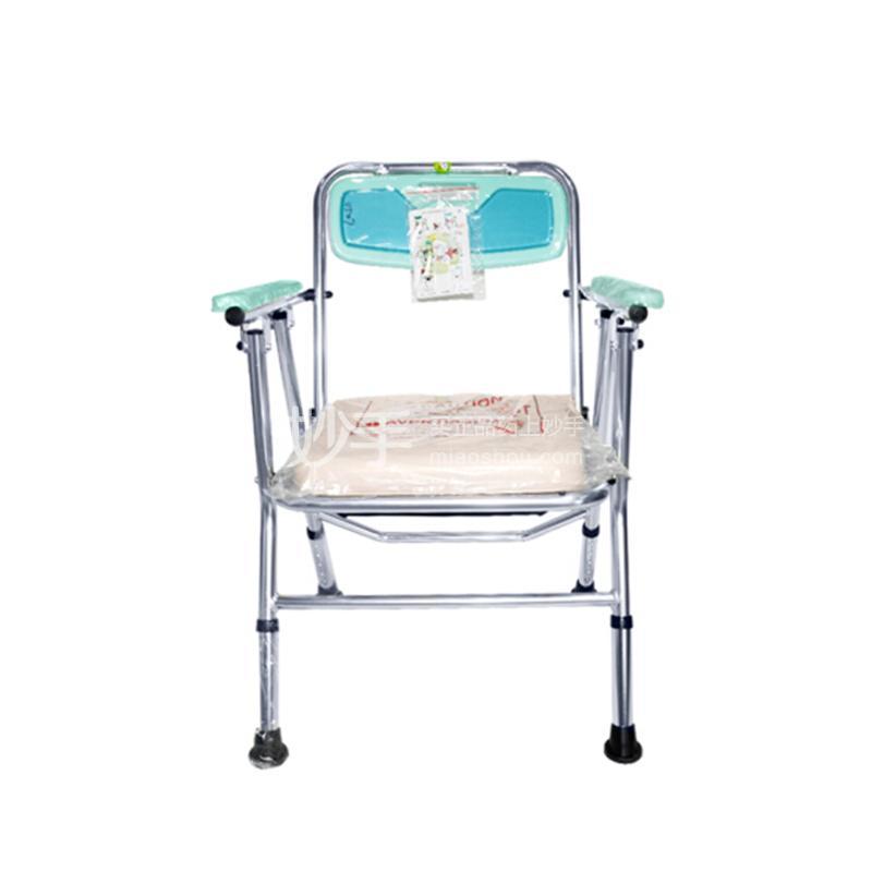 【富士康】不带轮收合便椅 FZK-4527