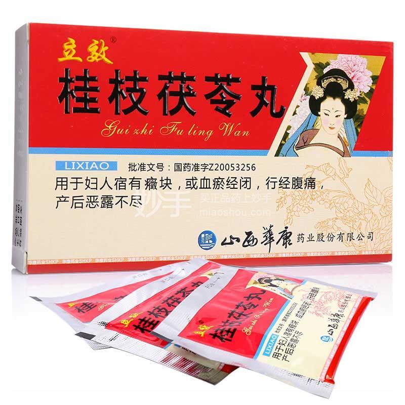 【立效】桂枝茯苓丸 4g*6袋