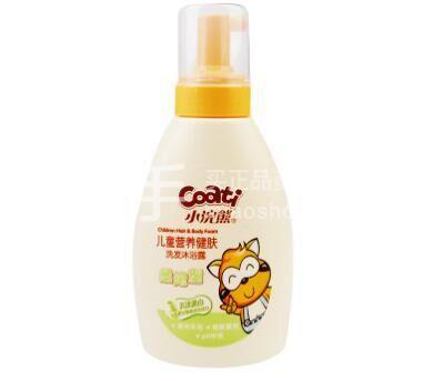 【小浣熊】儿童营养健肤洗发沐浴露   500ml(仅限线上支付)