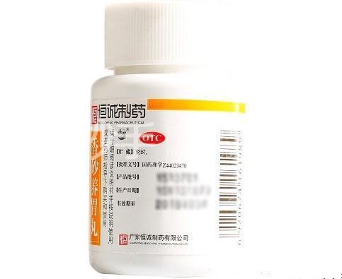 恒诚制药 香砂养胃丸 30g