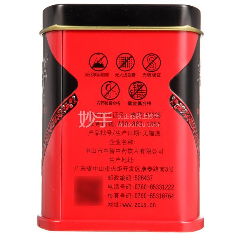【草晶华】罗汉果破壁饮片 2g*20袋