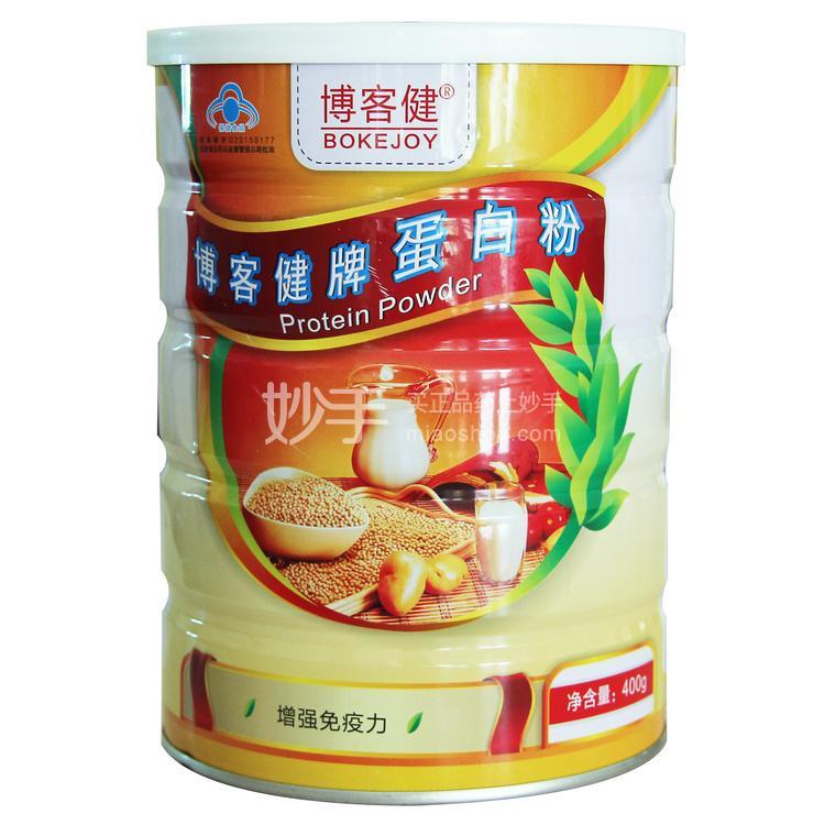 博客健 蛋白粉 400g/罐