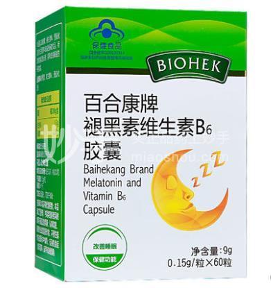 百合康 褪黑素维生素B6胶囊 0.15g*60粒