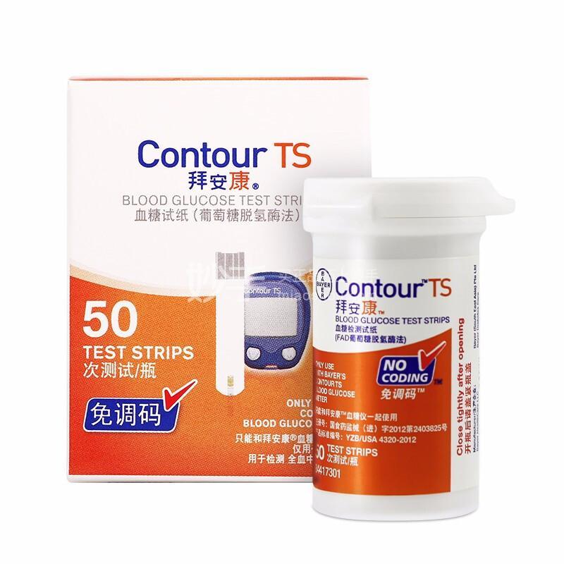 拜安康 拜安康血糖检测试纸 50次测试-瓶 50次测试/瓶