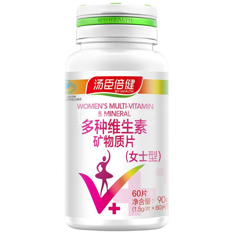 BY-HEALTH/汤臣倍健 多种维生素矿物质片 90g(1.5g*60片)