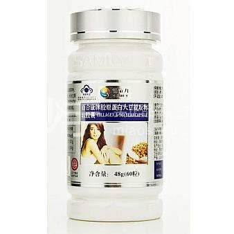 【惠普生】百合康牌胶原蛋白大豆提取物软胶囊 0.8g*60s