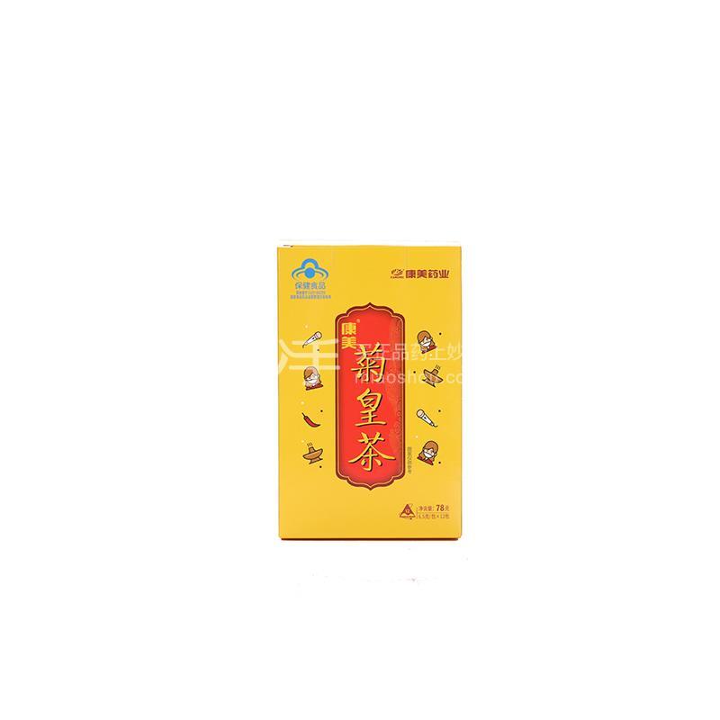 康美 菊皇茶 6.5g×12袋