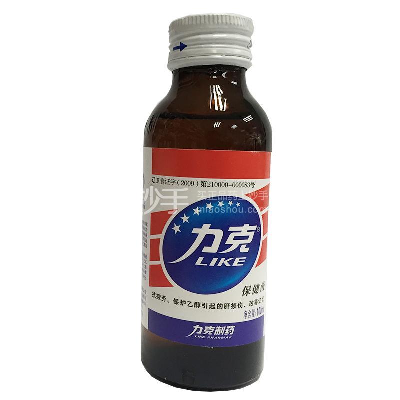 【力克】保健液 100毫升