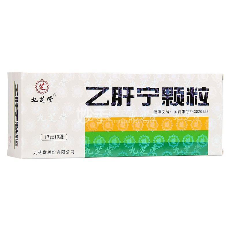 【九芝堂】乙肝宁颗粒 17g*10袋