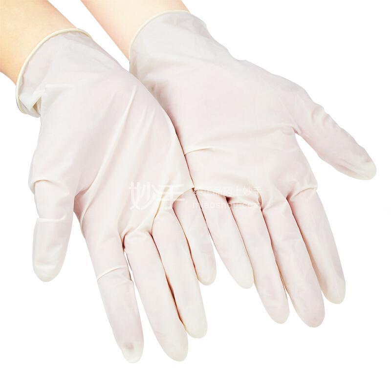 紫竹林 一次性使用灭菌橡胶外科手套 2只