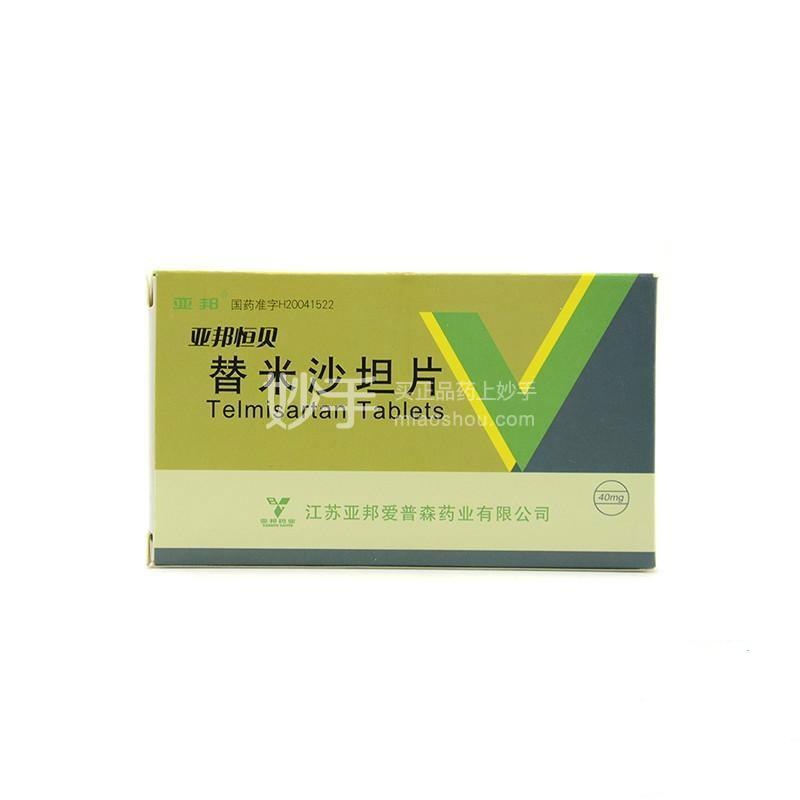 【亚邦】替米沙坦片40mg*7粒/盒