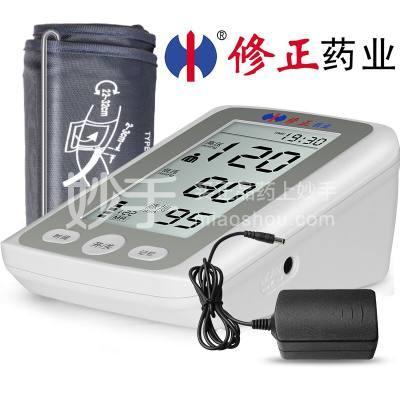 修正  电子血压计 HK-810