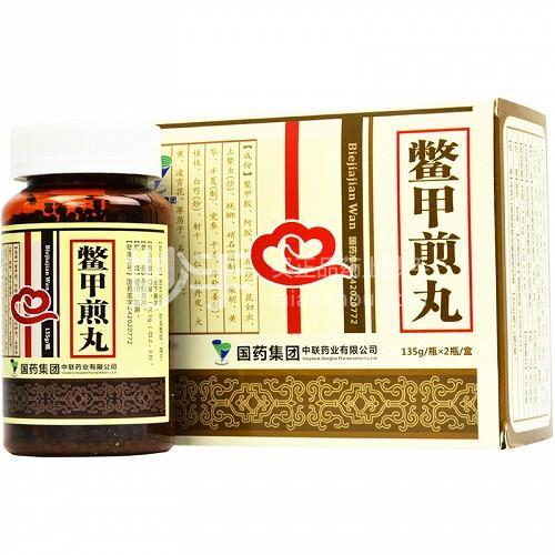 中联 鳖甲煎丸 135g*2瓶