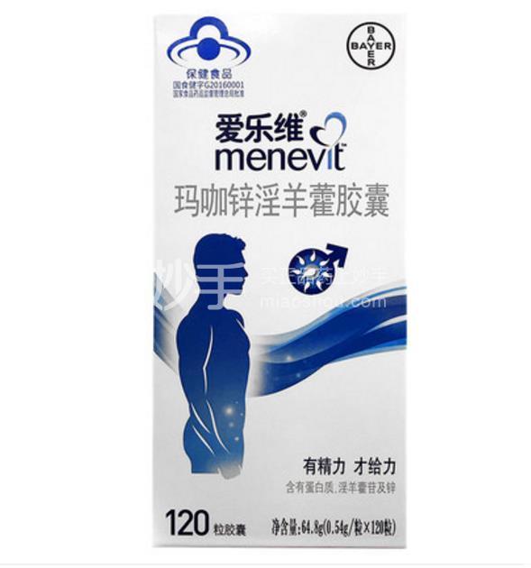 爱乐维 玛咖锌淫羊藿胶囊 64.8g(0.54g*120粒)