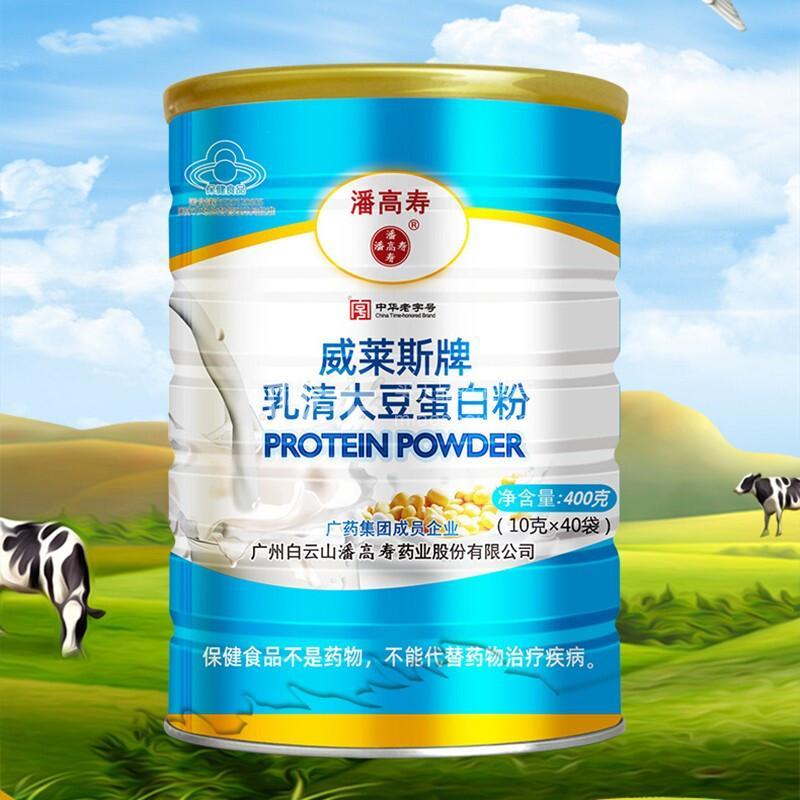 潘高寿牌 蛋白粉 400g(10克*40袋)
