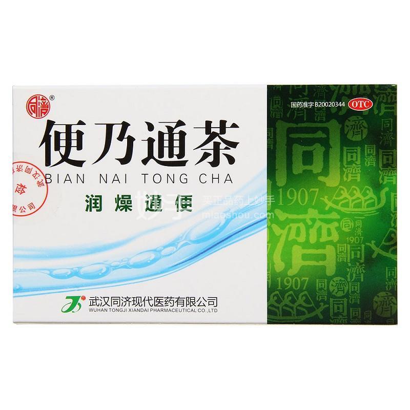 同济 便乃通茶 2.8g*6袋