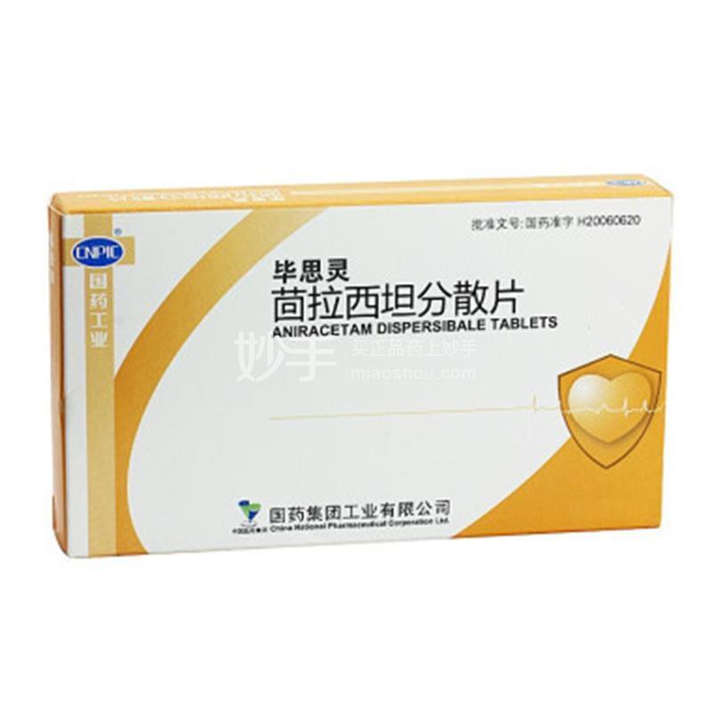 【毕思灵】 茴拉西坦分散片  0.1克×48片
