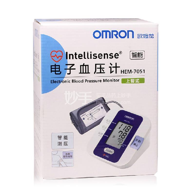 【欧姆龙】欧姆龙HEM-7051电子血压计
